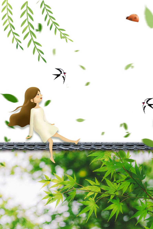 浅绿色唯美手绘坐在院墙上的小女孩春季背景