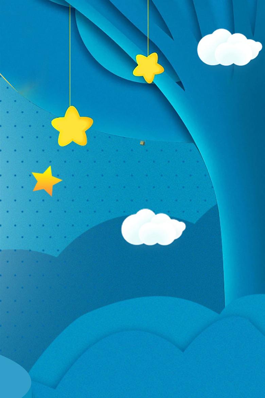蓝色卡通六一儿童节白云背景