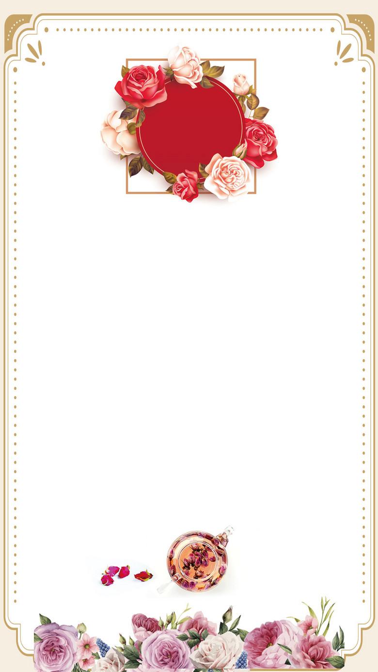玫瑰花茶国庆促销感恩回馈H5背景素材