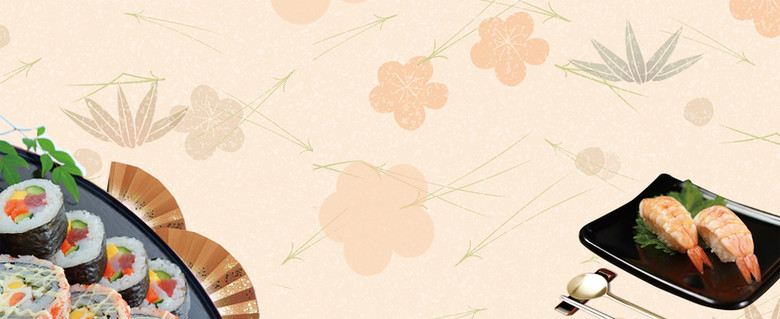 日式料理文艺手绘黄色背景