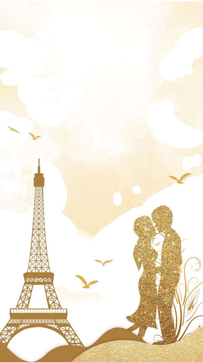 金色创意巴黎铁塔情侣背景