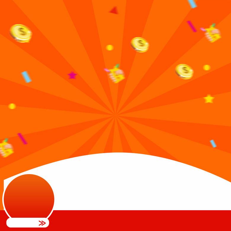 飞溅金币橙色年中大促PSD分层主图背景