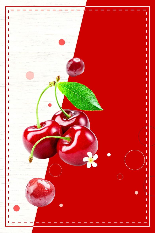 樱桃简约风美味水果背景模板