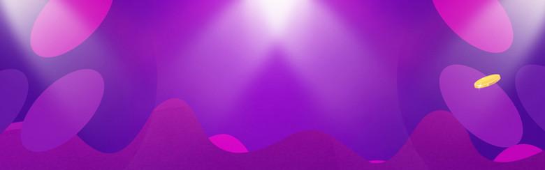 紫色几何渐变电商banner