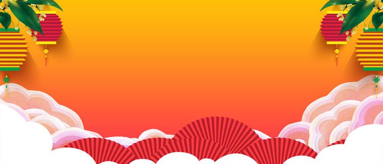 新年吉祥扇子白云背景