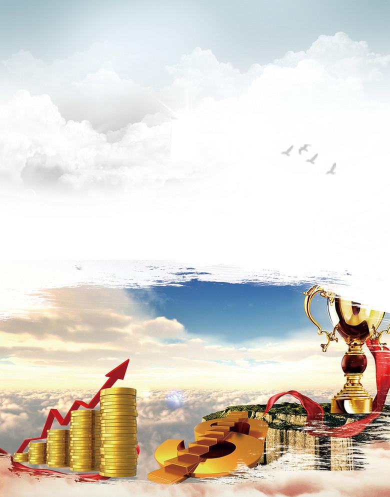 天空白云风景商务金币金钱奖杯背景素材