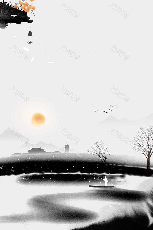 霜降中国二十四节气背景