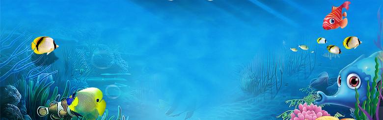 蓝色唯美海洋馆生物鱼群背景