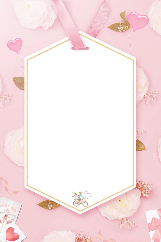 314白色浪漫情人节PSD素材