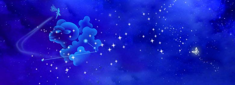 蓝色星空白羊星座梦幻背景