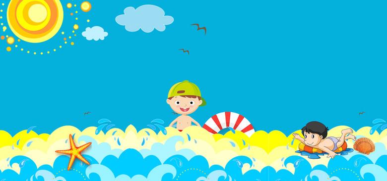 海边度假卡通童趣游泳蓝色背景