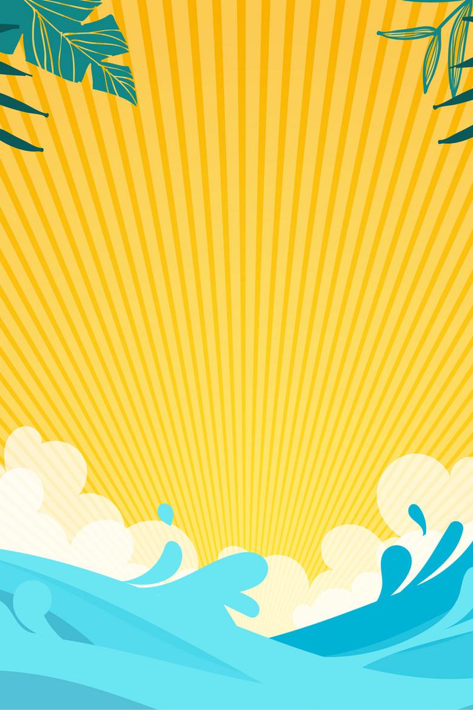卡通夏威夷海报背景图