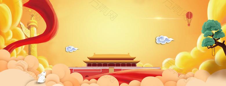欢度国庆卡通童趣黄色banner