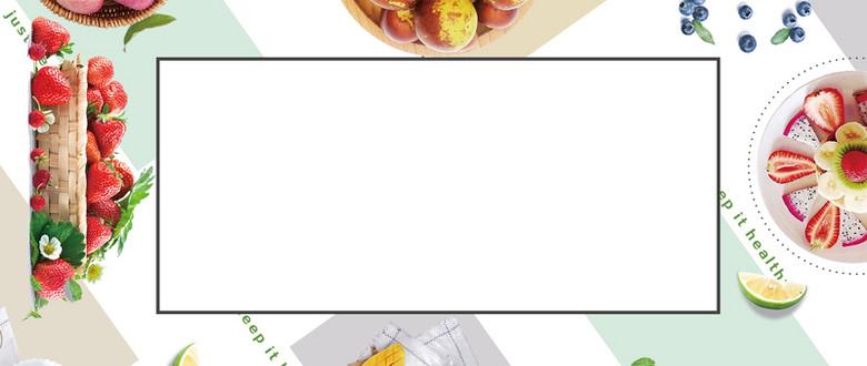 新鲜水果简约几何白色banner