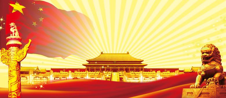 光芒万射的天安门广场背景素材