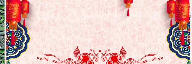 新年喜庆中国风天猫服饰促销活动海报psd分层