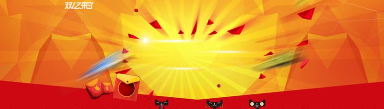 渐变几何 淘宝双11全屏促销海报设计PSD素材
