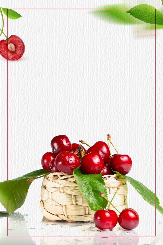樱桃宣传海报背景