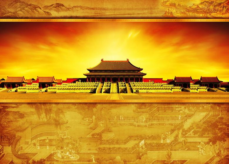 故宫背景模板