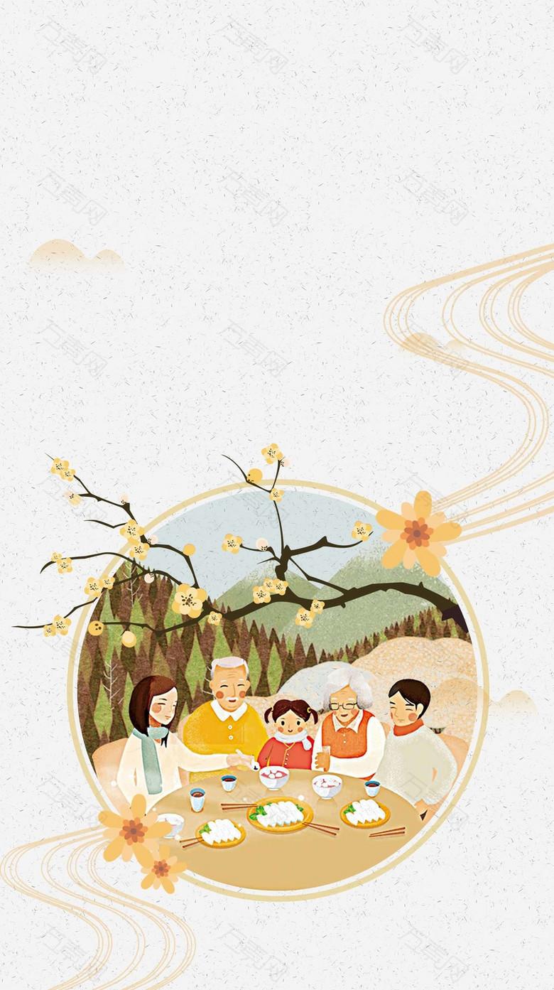 中国风传统节日重阳