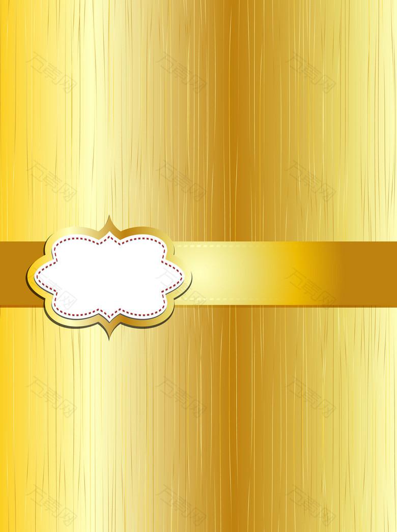 金色质感纹理商务标签封面背景