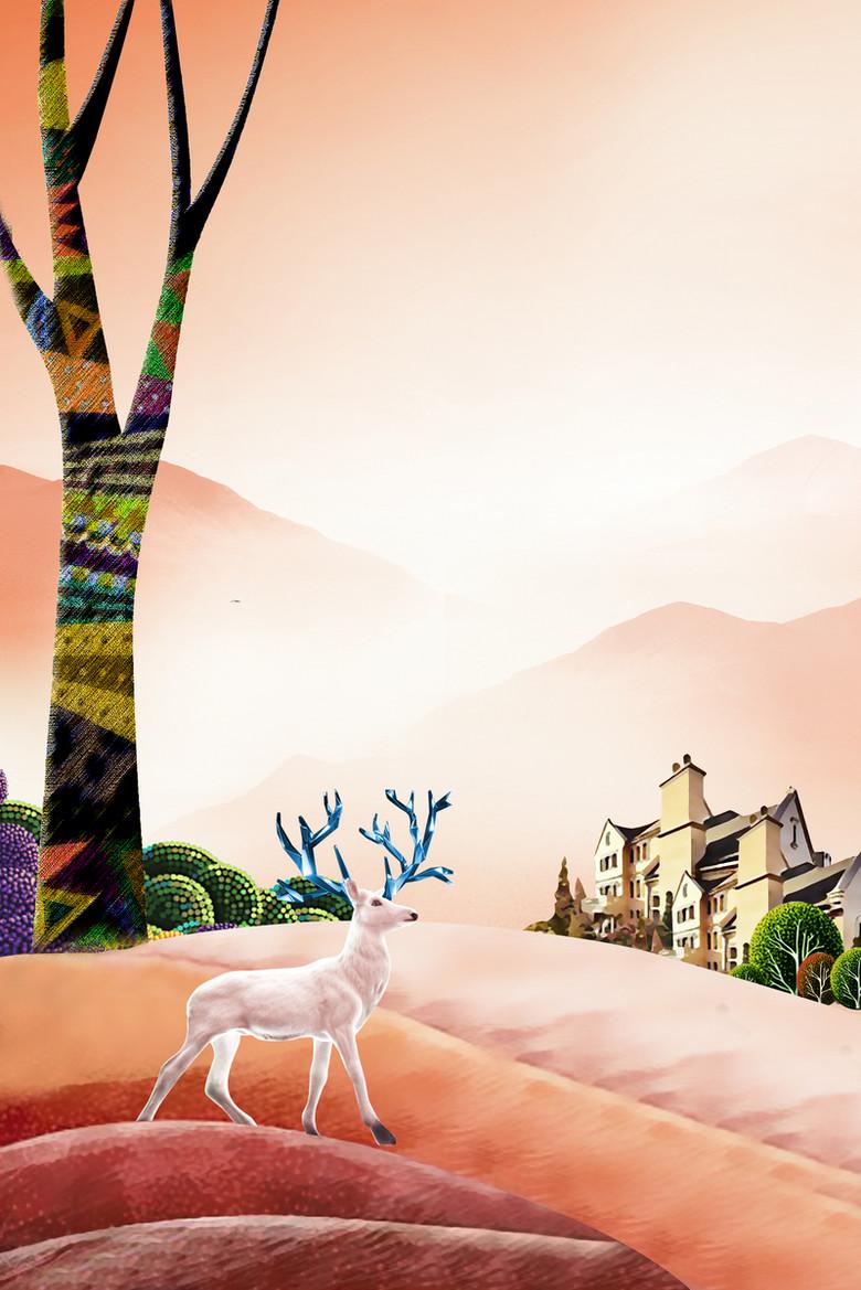 唯美山景彩绘房地产海报背景素材