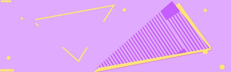 紫色高贵几何三角条纹拼接banner背景