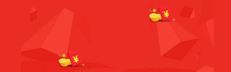 红色双11背景