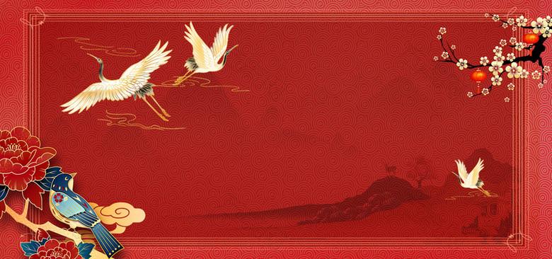 国潮红色仙鹤花鸟背景