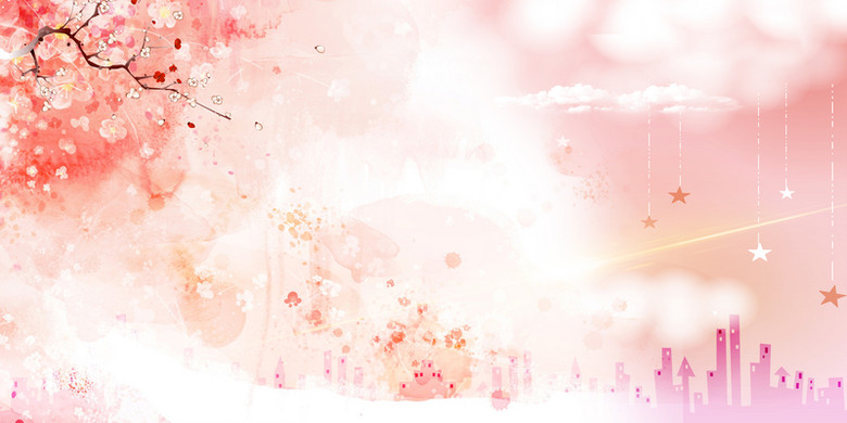 粉色浪漫背景海报设计图