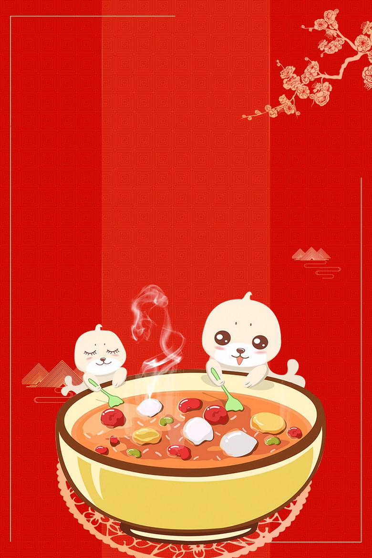 卡通汤圆几何文艺红色背景