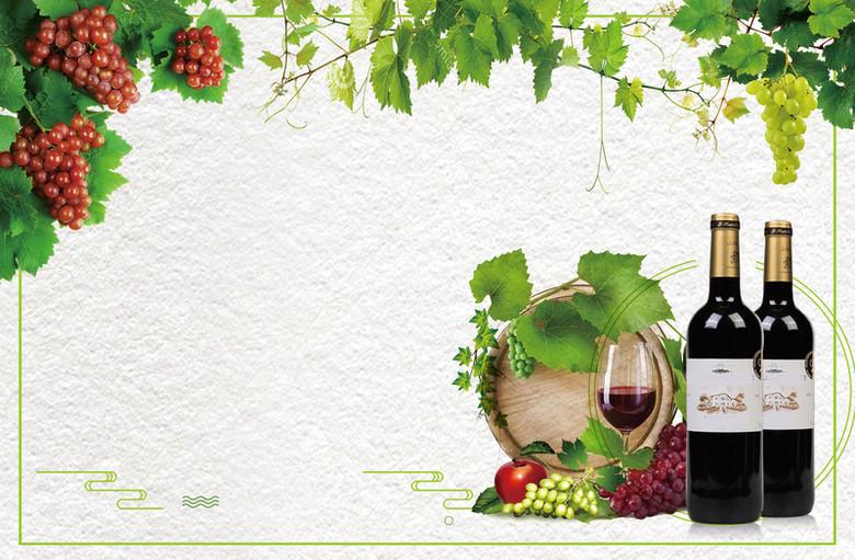 绿色清新葡萄酒红酒促销海报背景素材
