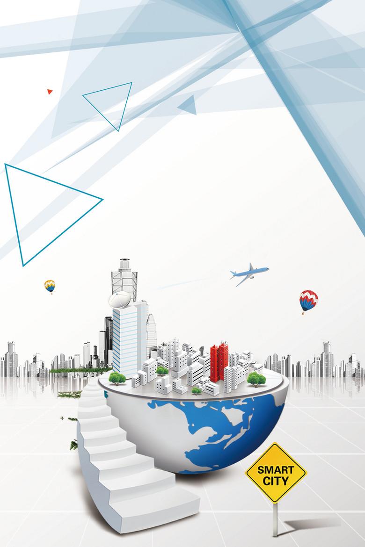 智慧城市绿色生活海报背景素材