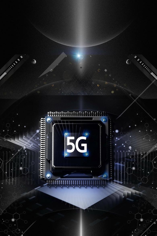 简约大气风格5G网络PSD素材