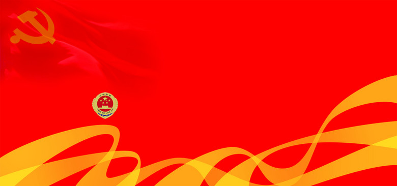 八一建军节banner背景