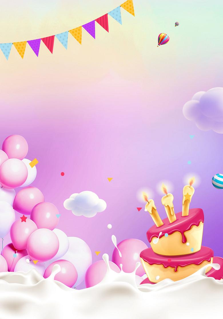 卡通创意生日蛋糕背景
