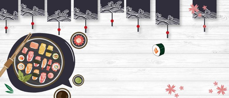 日系餐厅小清新寿司背景