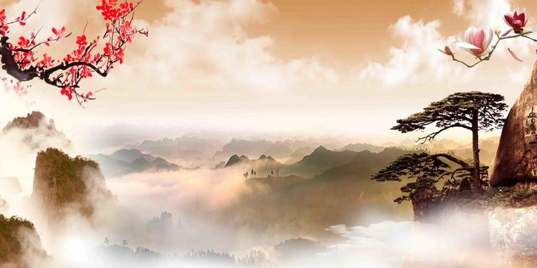 黄山海报旅游海报背景模板