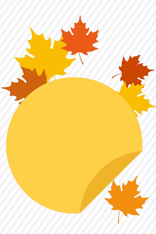 扁平矢量秋季上新大促海报背景图