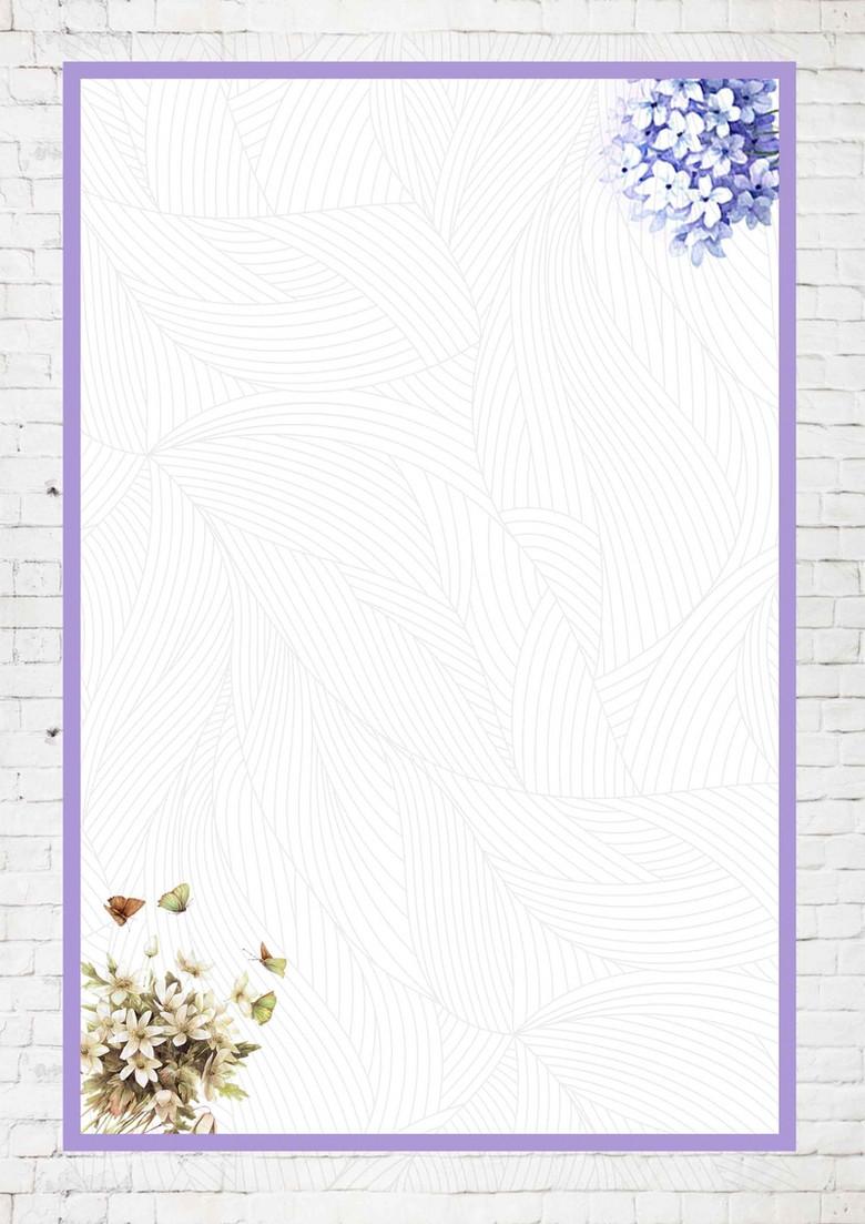 简约时尚鲜花店宣传海报背景模板