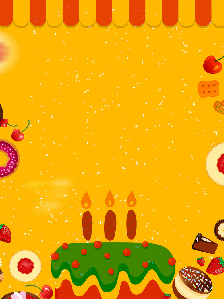 黄色卡通生日蛋糕生日快乐背景素材