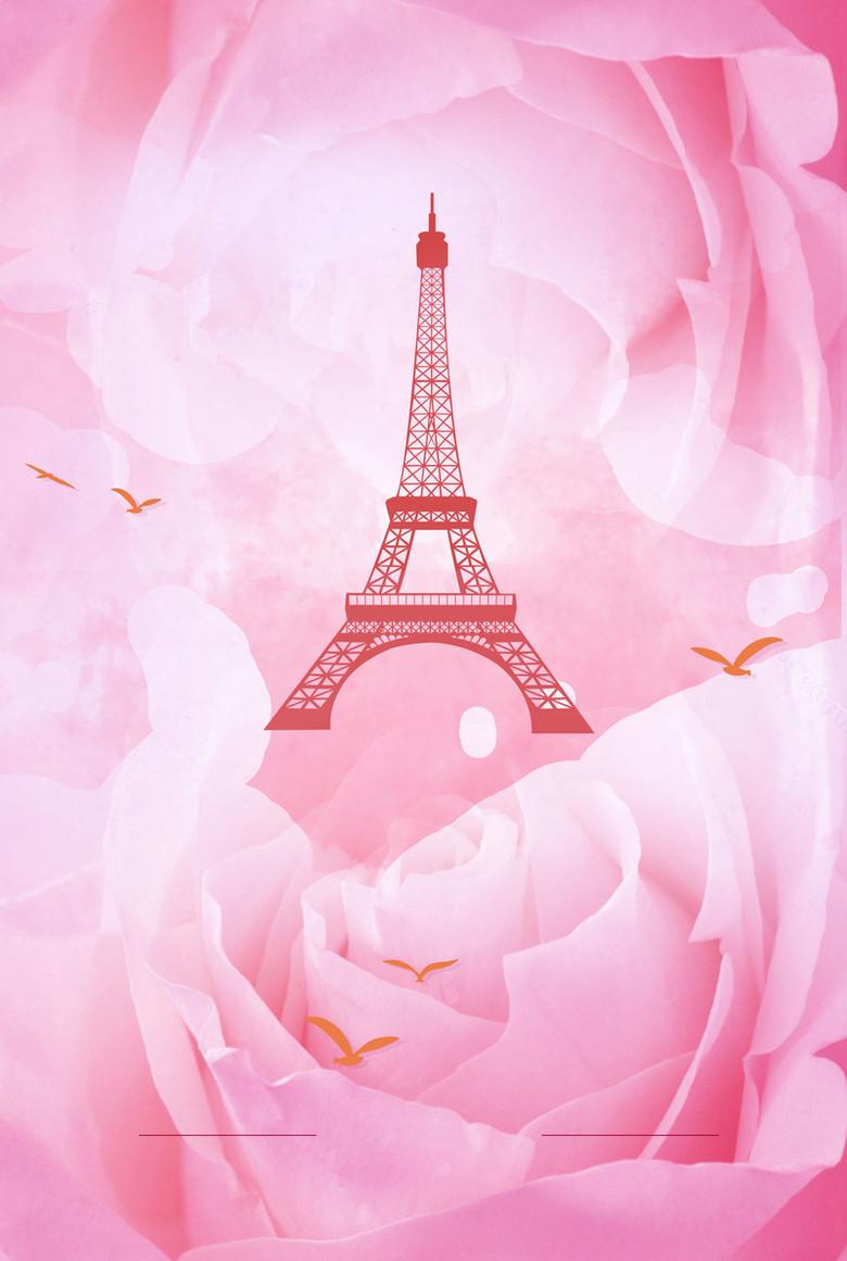 粉色玫瑰纹理海报背景