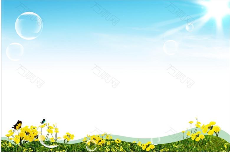 蓝色风景背景