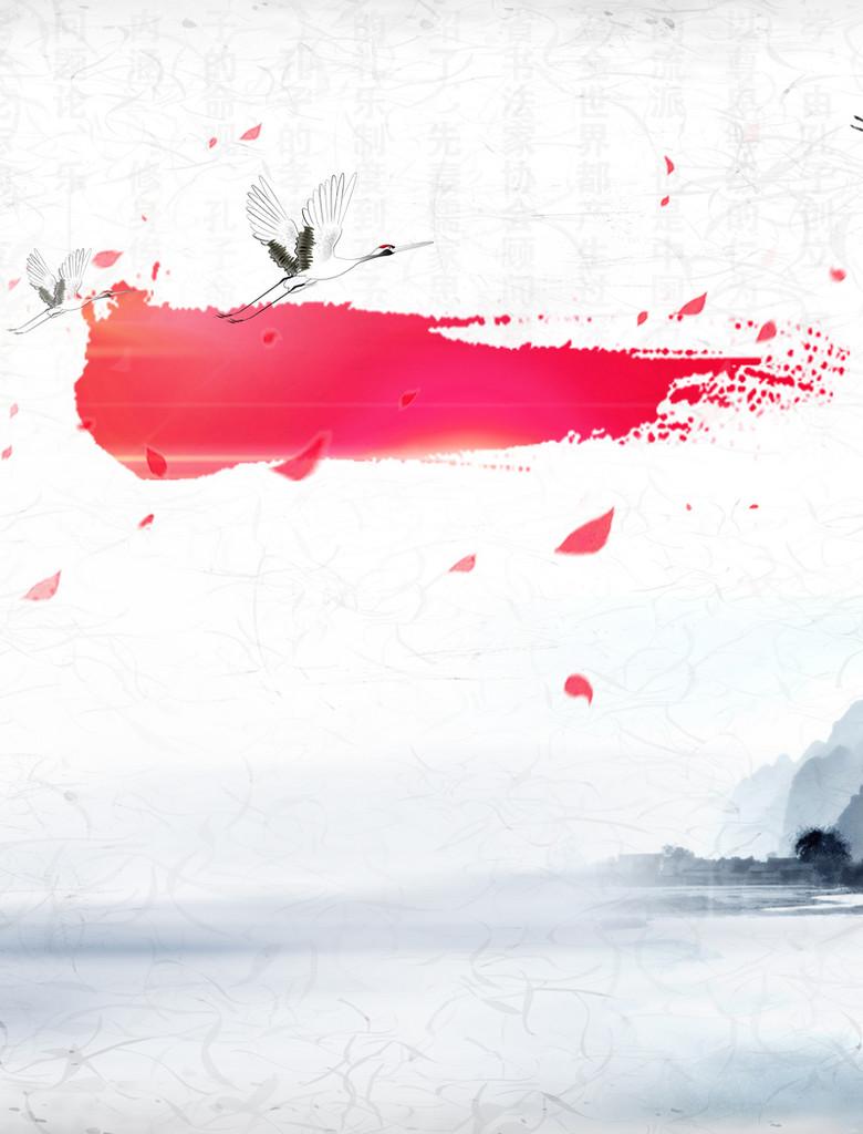 清新高山水墨画米色背景素材