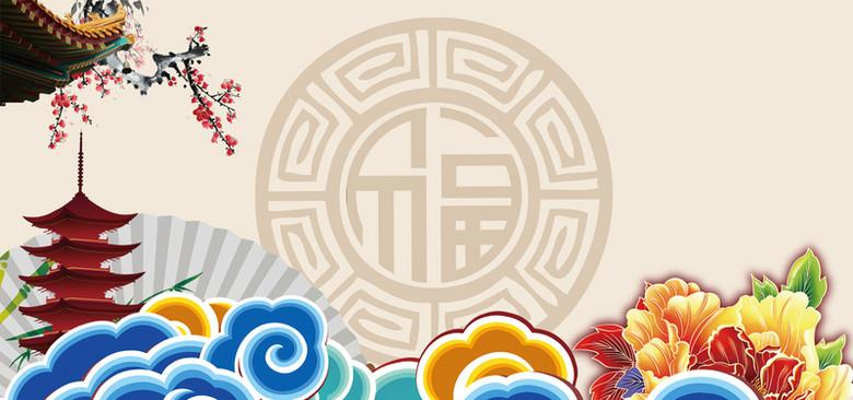 中国风波纹屋檐塔福字底纹黄色背景