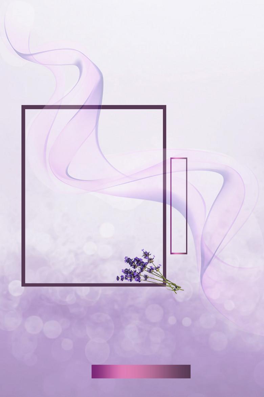 紫色浪漫温馨薰衣草背景