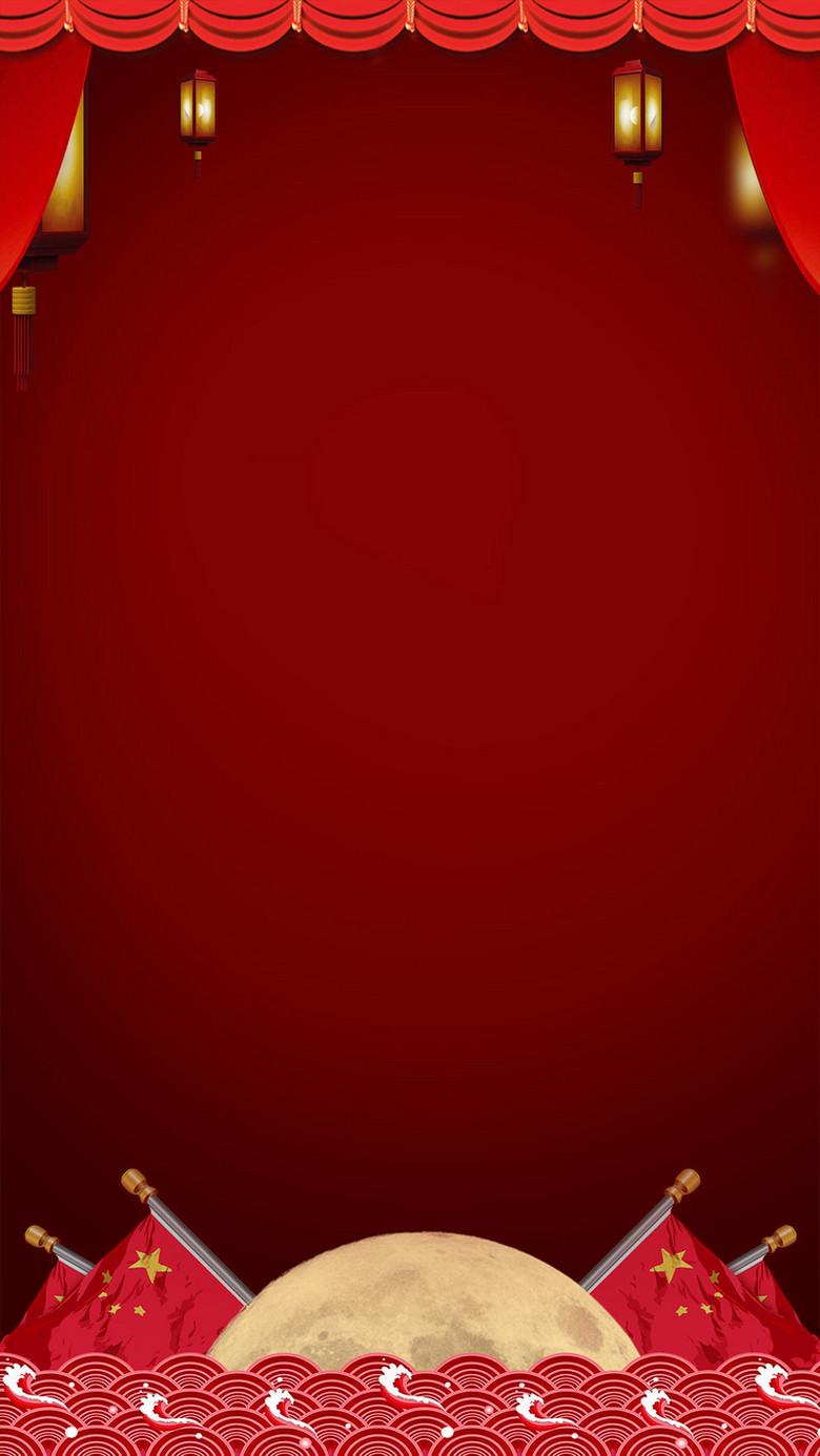 暗红色喜庆商城店铺促销