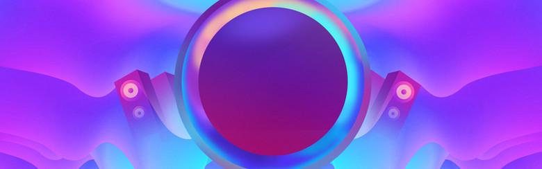 双十一简约几何紫色创意banner