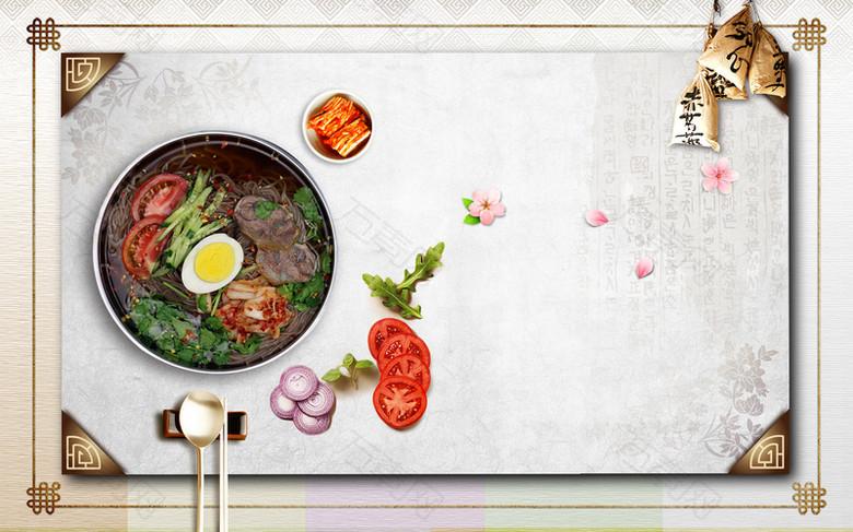 韩国料理冷面美食海报背景模板
