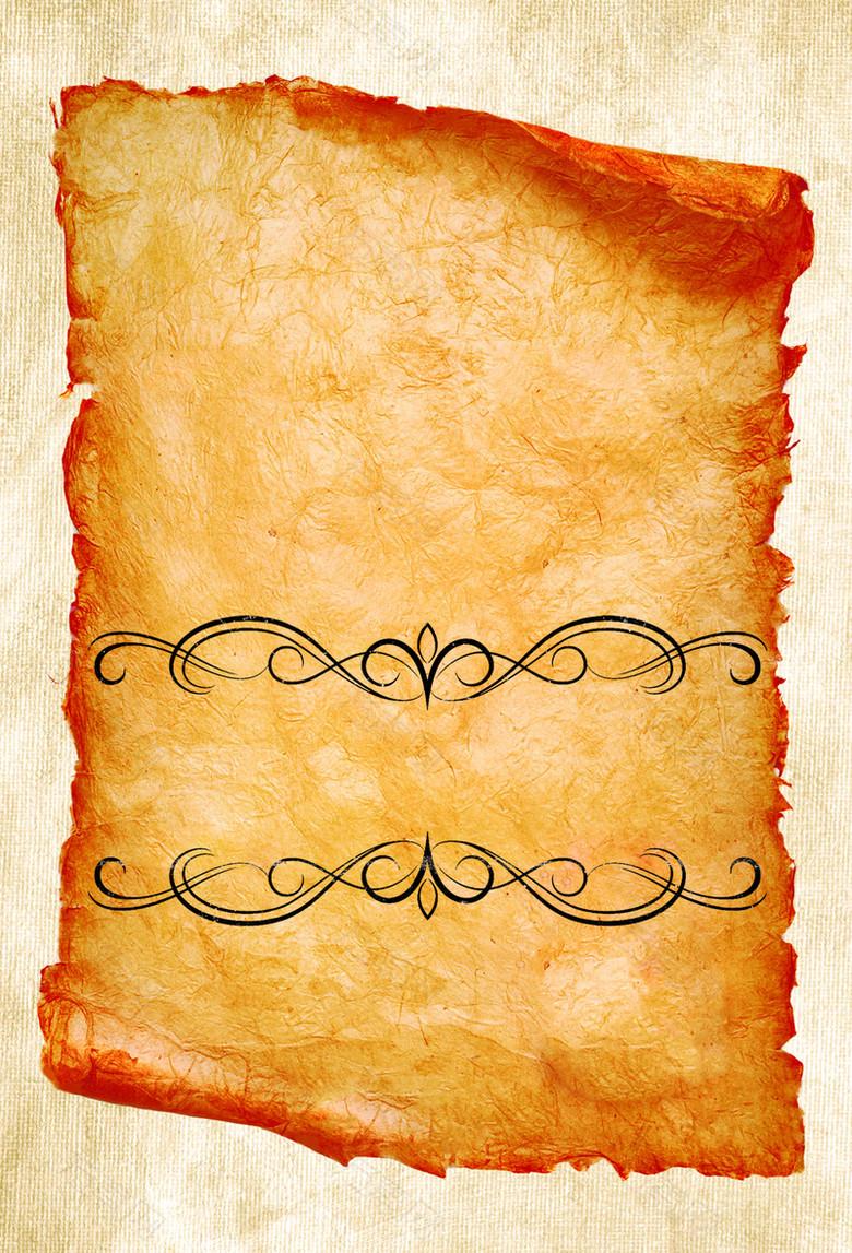 陈旧褶皱牛皮纸张背景素材